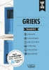 ,Grieks