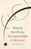 Wassily  Kandinsky ,Het geestelijke in de kunst