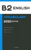 <b>CEP  Publishing</b>,English B2 Official Vocabulary 2020 Edition