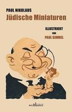 Steiner, Paul Nikolaus Jüdische Miniaturen