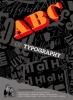 Rault David, Abc of Typography