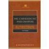 Gan, Shaoping, Die Chinesische Philosophie