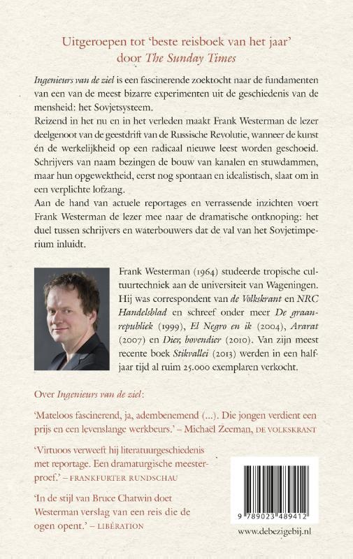 Frank Westerman,Ingenieurs van de ziel