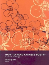 Zong-qi Cai How to Read Chinese Poetry