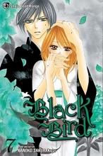 Sakurakouji, Kanoko Black Bird 7