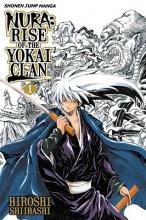 Shiibashi, Hiroshi Nura: Rise of the Yokai Clan 1
