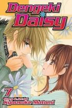 Motomi, Kyousuke Dengeki Daisy, Volume 7