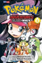 Kusaka, Hidenori Pokemon Adventures Black & White 6
