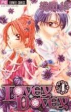 Oda, Aya Lovey Dovey 04