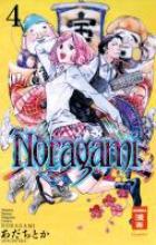 Adachitoka Noragami 04