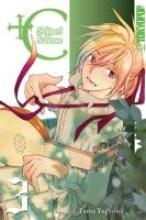 Yugyouji, Tama +C: Schwert und Krone 03
