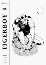 Grajewski, Oliver Tigerboy Nr 16