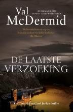 Val McDermid , De laatste verzoeking (POD)