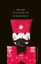 Alexandr Poesjkin , De kapiteinsdochter