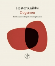 Hester  Knibbe Oogsteen