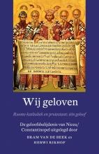 Bram van de Beek, Herwi Rikhof Wij geloven