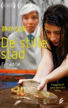 Threes  Anna De stille stad - filmeditie