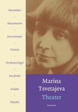 Marina  Tsvetajeva Theater
