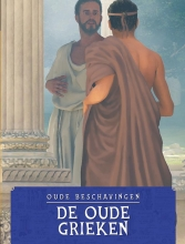 David West , De Oude Grieken