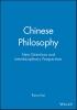 Lai, Karyn,Chinese Philosophy