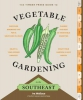 Wallace, Ira,The Timber Press Guide to Vegetable Gardening in the Southeast