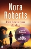 Nora  Roberts,Het heetst van de dag