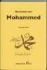 <b>Tahia al- Ismail</b>,Het leven van Mohammed