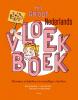 Willem  van Beylen Marten  van der Meulen  Fieke  Van der Gucht  Robbe  Verlinde,Het groot Nederlands vloekboek