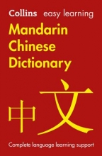 Collins Dictionaries Easy Learning Mandarin Chinese Dictionary
