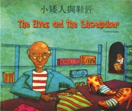 Barkow, Henriette Elves and the Shoemaker in Chinese and English