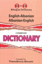 T. Blushi English-Albanian & Albanian-English One-to-One Dictionary (Exam-Suitable)