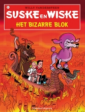 Willy  Vandersteen Suske en Wiske het bizarre blok