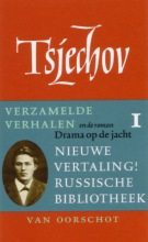 Anton P. Tsjechov , Verzamelde werken 1 Verhalen 1880-1885 ; Drama op de jacht