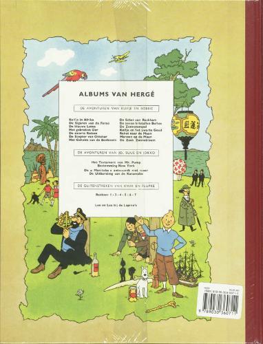 Hergé,Kuifje Facsimile Kleur Hc18