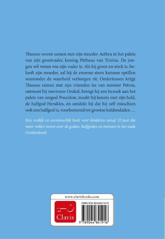 Ingrid Vandekerckhove,Theseus` eerste overwinning