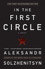 Solzhenitsyn, Aleksandr Isaevich In the First Circle