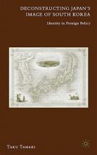 Taku Tamaki Deconstructing Japan`s Image of South Korea