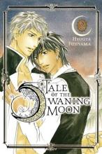 Fujiyama, Hyouta Tale of the Waning Moon, Volume 2