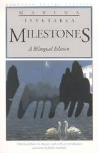 Marina Tsvetaeva,   Robin Kemball Milestones