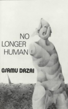 Dazai, Osamu No Longer Human