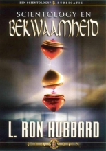 L. Ron Hubbard , Scientology en Bekwaamheid