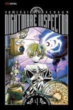 Mashiba, Shin Nightmare Inspector Yumekui Kenbun 4