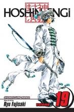 Fujisaki, Ryu Hoshin Engi 19