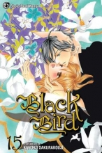 Sakurakouji, Kanoko Black Bird 15