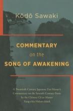 Sawaki, Kodo Commentary on the Song of Awakening