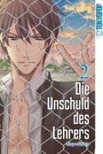 Shinjo, Mayu Die Unschuld des Lehrers 02