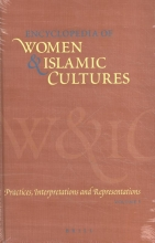 Encyclopedia of Women & Islamic Cultures Volume 5