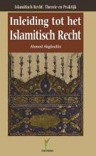 A. Akgunduz , Inleiding tot het Islamitisch recht