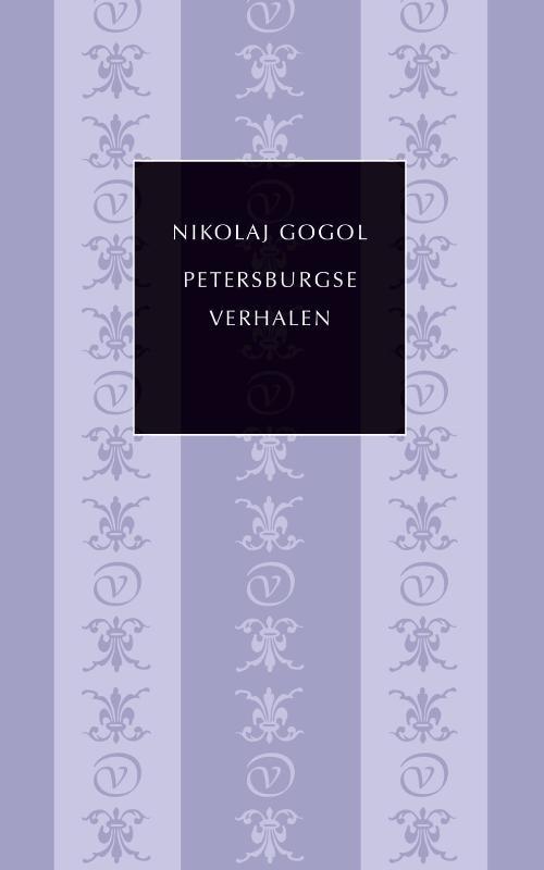 Nikolaj Gogol,Petersburgse verhalen