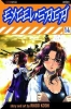 Koshi, Rikdo,   Sawada, Yuko,Excel Saga 14